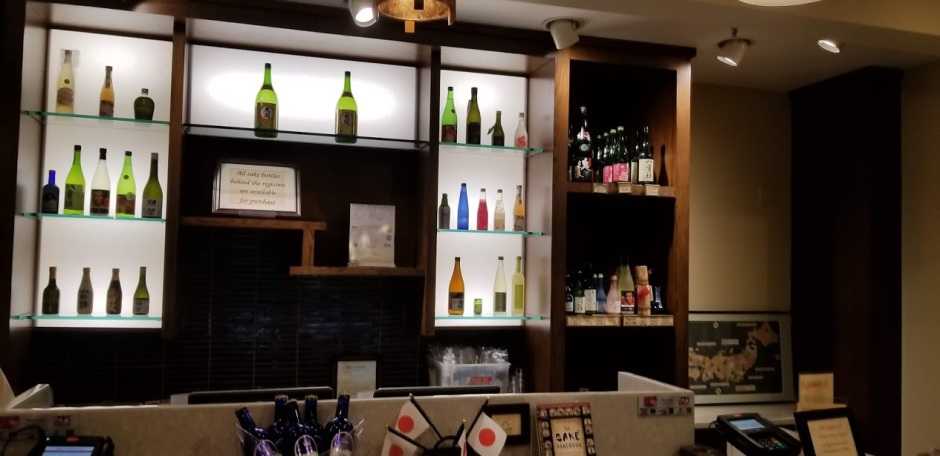 sake bar day 11 2018