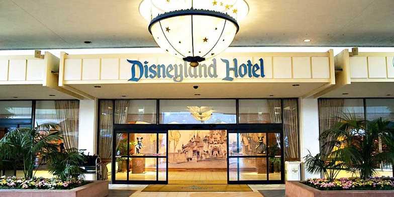DISNEYLAND HOTEL DAY 10 CA TRIP PRE TRIP